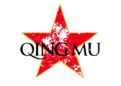 Qing Mu